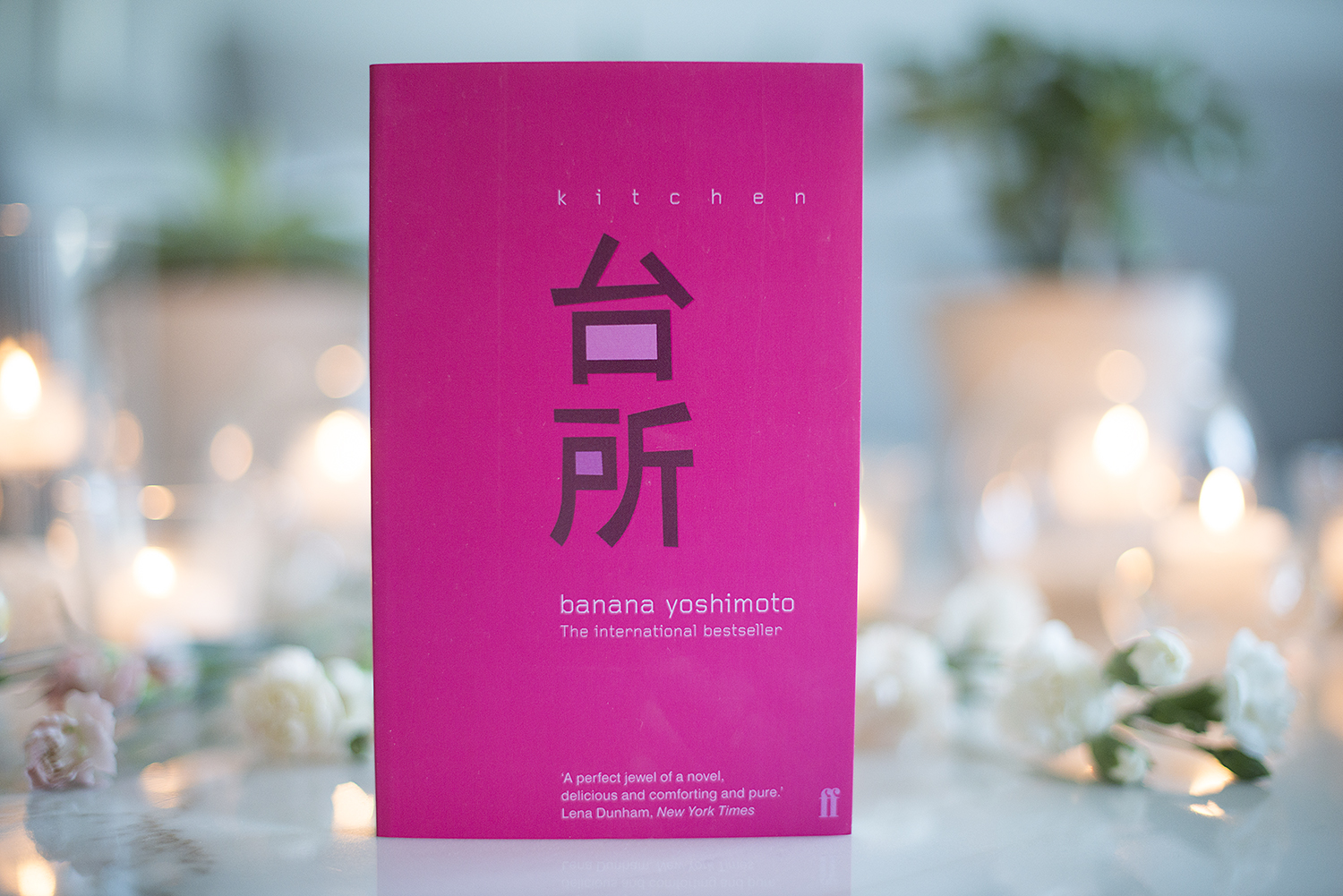 Book Review Br Kitchen By Banana Yoshimoto The Book Castle
