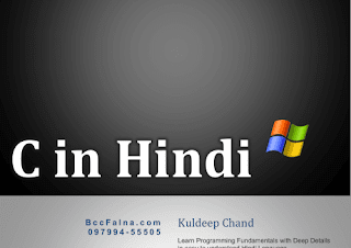 C-Language-In-Hindi-PDF-Free-Download
