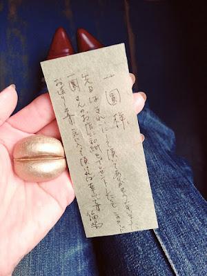 和紙作家 HIDEKO FUKUSHIMA