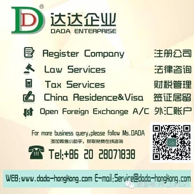 Dada hong kong china visa company registration 2016 you can also contact contact personfreda kong hongkong dada enterprise services limited mobile 8613570426968 wechat 13570426968 qq 2723207784 stopboris Image collections
