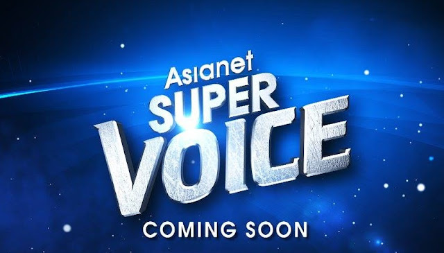 Asianet Super Voice