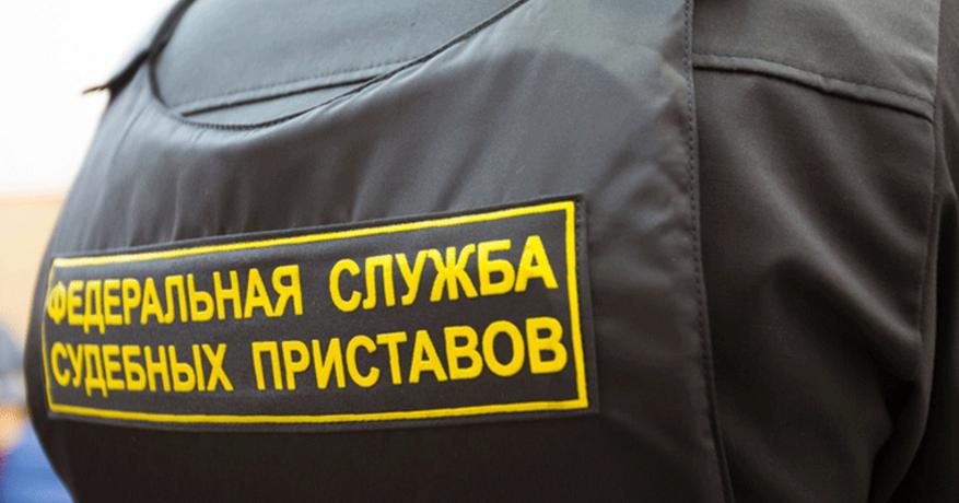 Судебные приставы арестовали зарплату в сбербанке