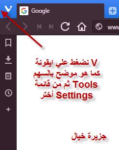 تحميل متصفح انترنت سريع مجانا