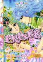ขายการ์ตูนออนไลน์ Prince เล่ม 29