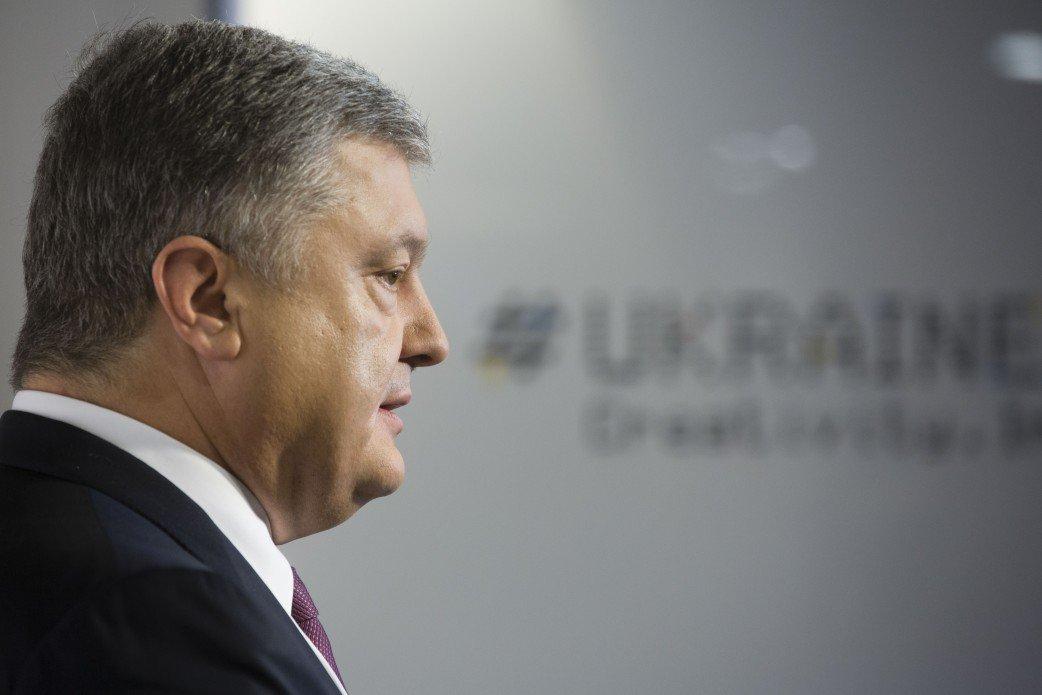 Президент Украины Петр Порошенко в Давосе