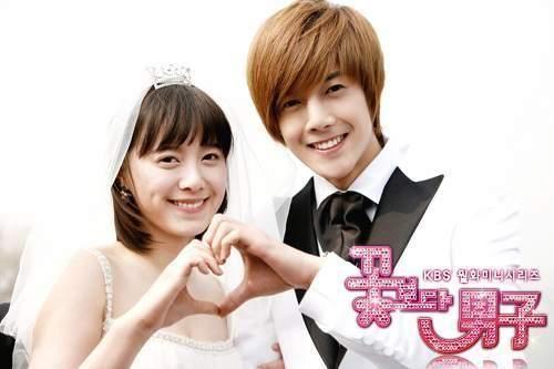 Resultado de imagem para gif de Geum Jan-di Goo Jun Pyo e Yoon Ji-hoo