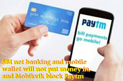 Sbi net banking transaction and mobile wallet