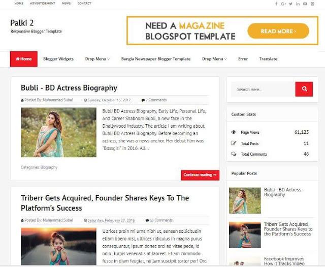 palki2 Blogger Template