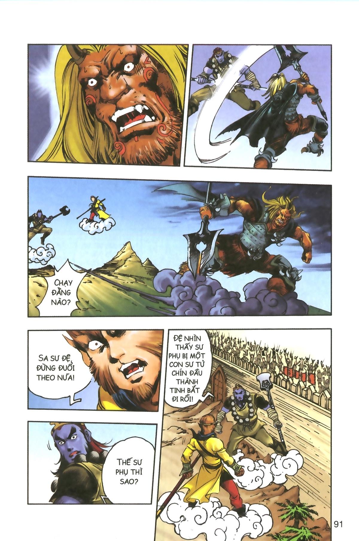 Tây Du Ký màu - Chapter 126 - Pic 2