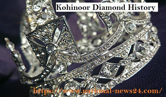 Kohinoor-Diamond-History