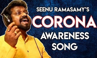 Seenu Ramasamy's Awareness Song | Raghunanthan | Senthildass
