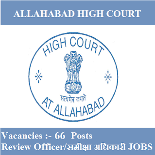 High Court of Judicature at Allahabad, Uttar Pradesh, high court, Allahabad High Court, UP, Review Officer, freejobalert, Sarkari Naukri, Latest Jobs, allahabad high court logo