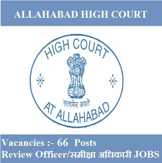 High Court of Judicature at Allahabad, Allahabad High Court, freejobalert, Sarkari Naukri, Allahabad High Court Admit Card, Admit Card, allahabad hc logo