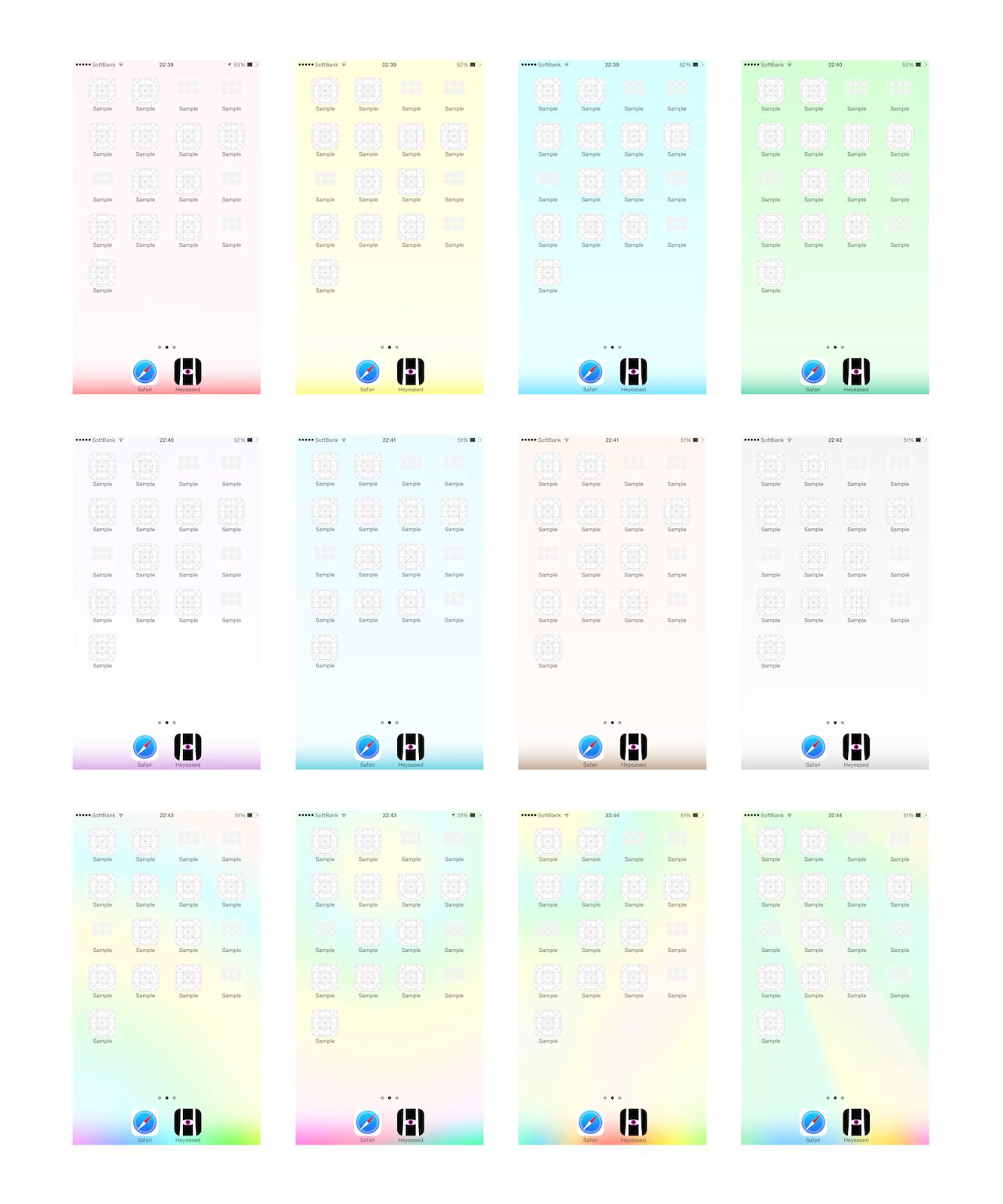 11ヶ月 Iphoneのドックとフォルダ全てが消える淡彩壁紙完成版 不思議なiphone壁紙のブログ