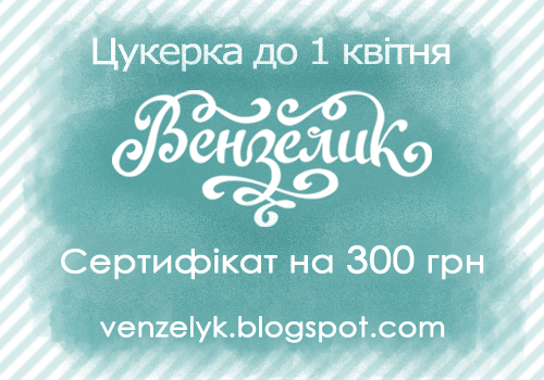 http://venzelyk.blogspot.com/2015/02/blog-post_32.html