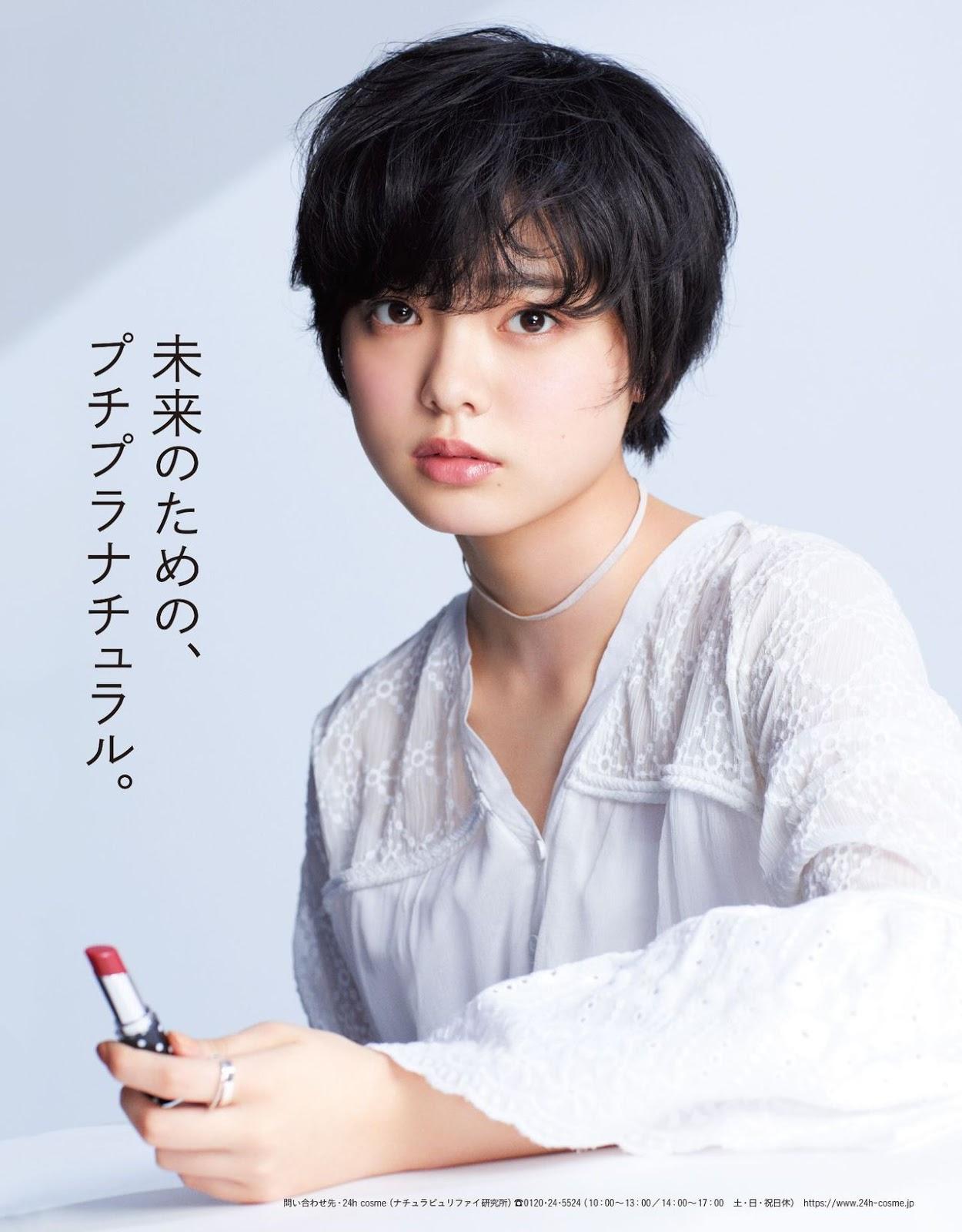 Hirate Yurina 平手友梨奈, Anan 2018.03.28 No.2095 (アンアン 2018年3月28日号)