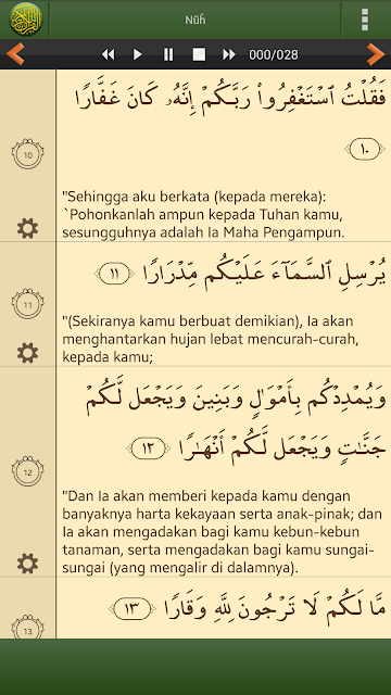 image for Surah Nuh - Istighfar