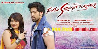 Santhu Straight Forward Kannada Movie Songs Download