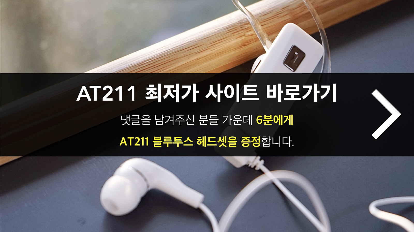 http://itempage3.auction.co.kr/DetailView.aspx?ItemNo=B242908259&frm3=V2