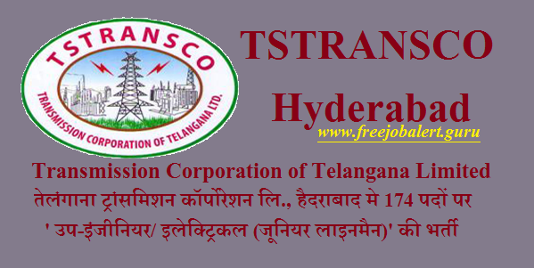 TSTRANSCO Admit Card Download