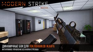 Modern Strike Online Android Apk
