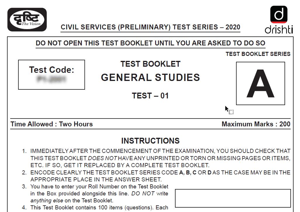 Drishti IAS Test Series 1