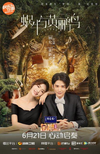 Ốc Sên Và Chim Vàng Anh - Symphony's Romance (2020)