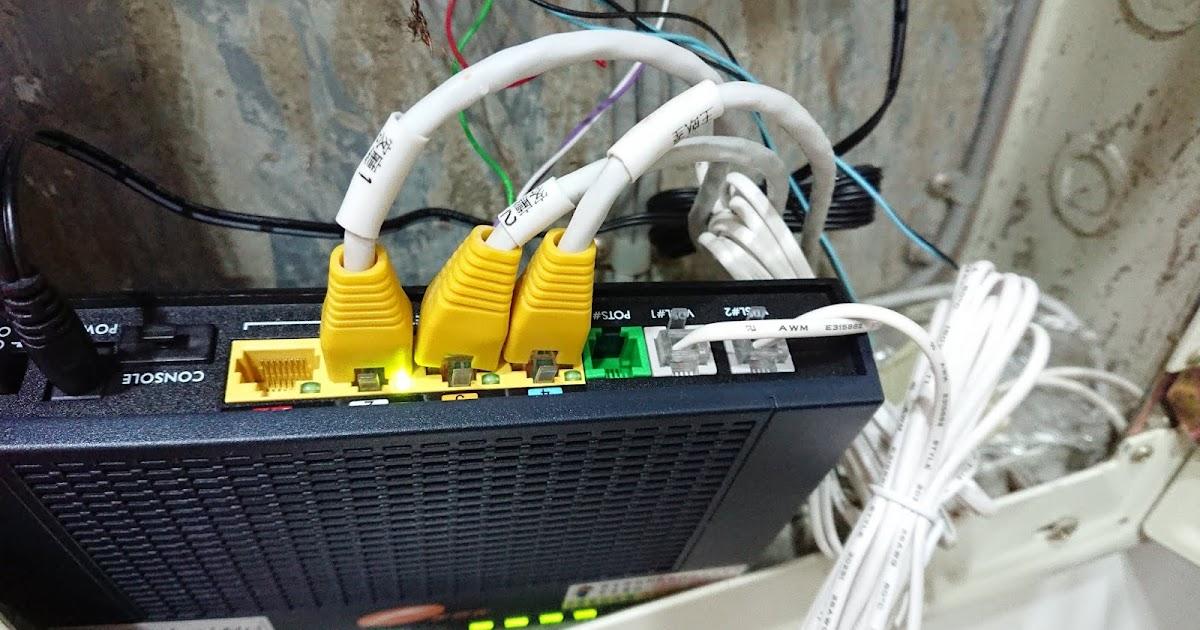 【筆記】中華電信數據機(P883) 設定Seednet固定IP 解決Invalid Session Key