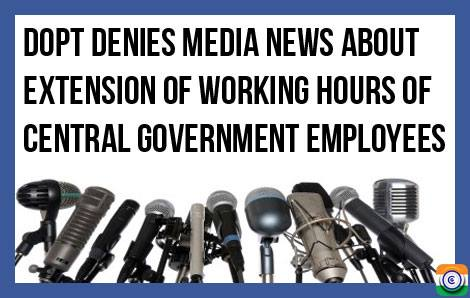 DOPT-CENTRAL-GOVERNMENT-EMPLOYEES