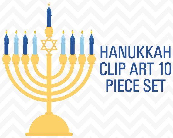 hanukkah clip art cards