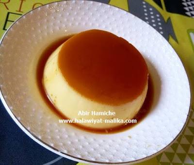 Crème caramel كريم كراميل بدون فرن