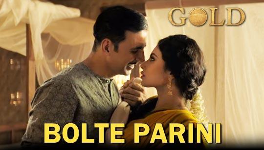 BOLTE PARINI (বলতে পারিনি) LYRICS - GOLD
