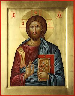Jesus Christ Pantocrator Daniel Neculae