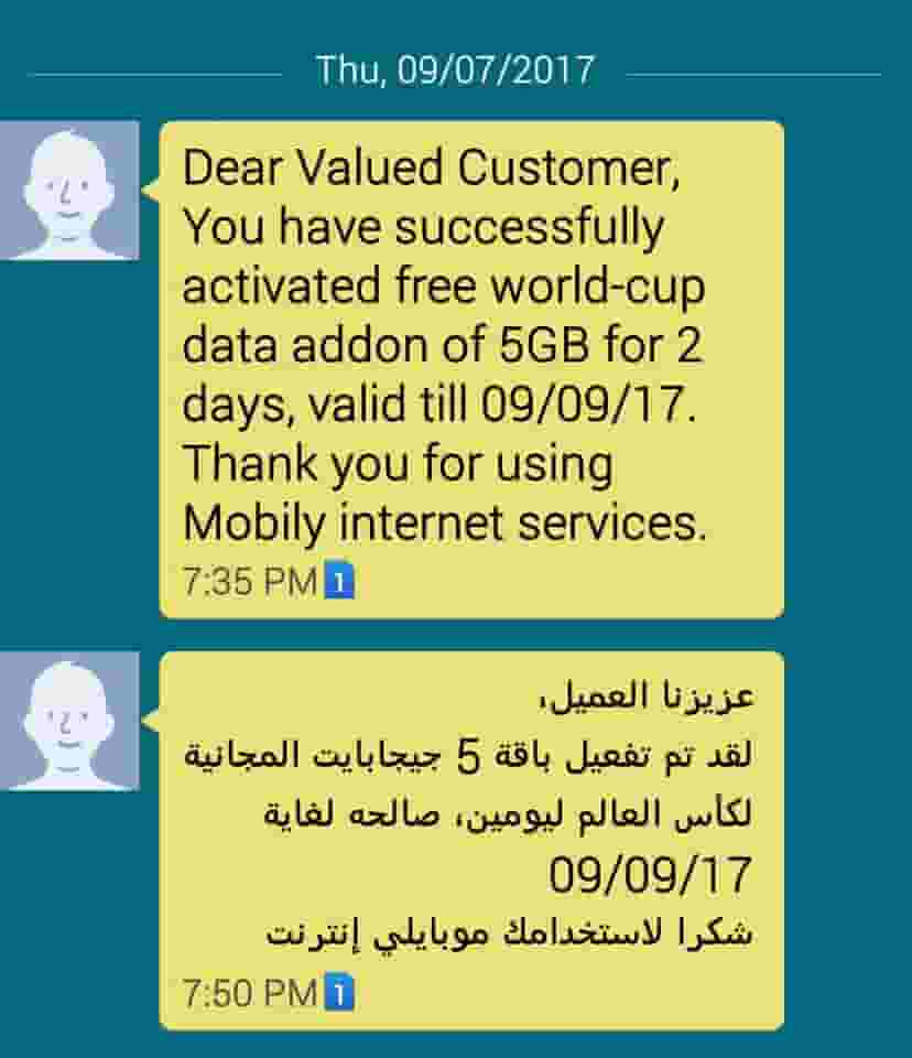 Mobily offers free 5gb internet data for Mobilia internet