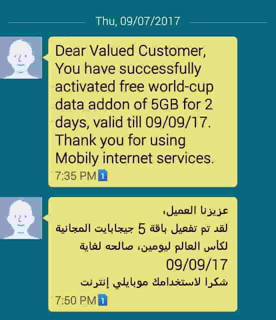 MOBILY OFFERS FREE 5 GB INTERNET DATA