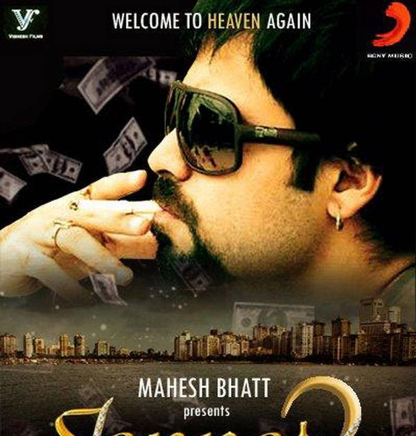 Main Woh Duniya Hoon Mp3 Songspk: Free Download Jannat 2 (2012) Bollywood Movie Mp3 Song