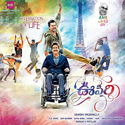 Oopiri (2016) Watch full Telugu movies online