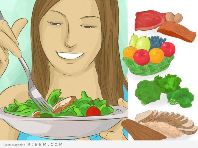 نظامك الخاص لخسارة الوزن