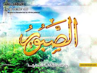 Kaligrafi Asmaul Husna Yang Indah Dari Semua Nama Nama Allah