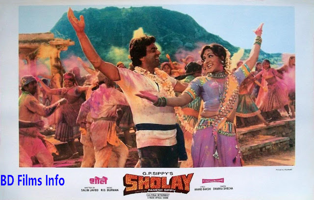 Sholay (1975) is an Indian adventure Hindi language film written by Salim-Javed and directed by Ramesh Sippy and produced by his father G.P. Sippy in 1975.