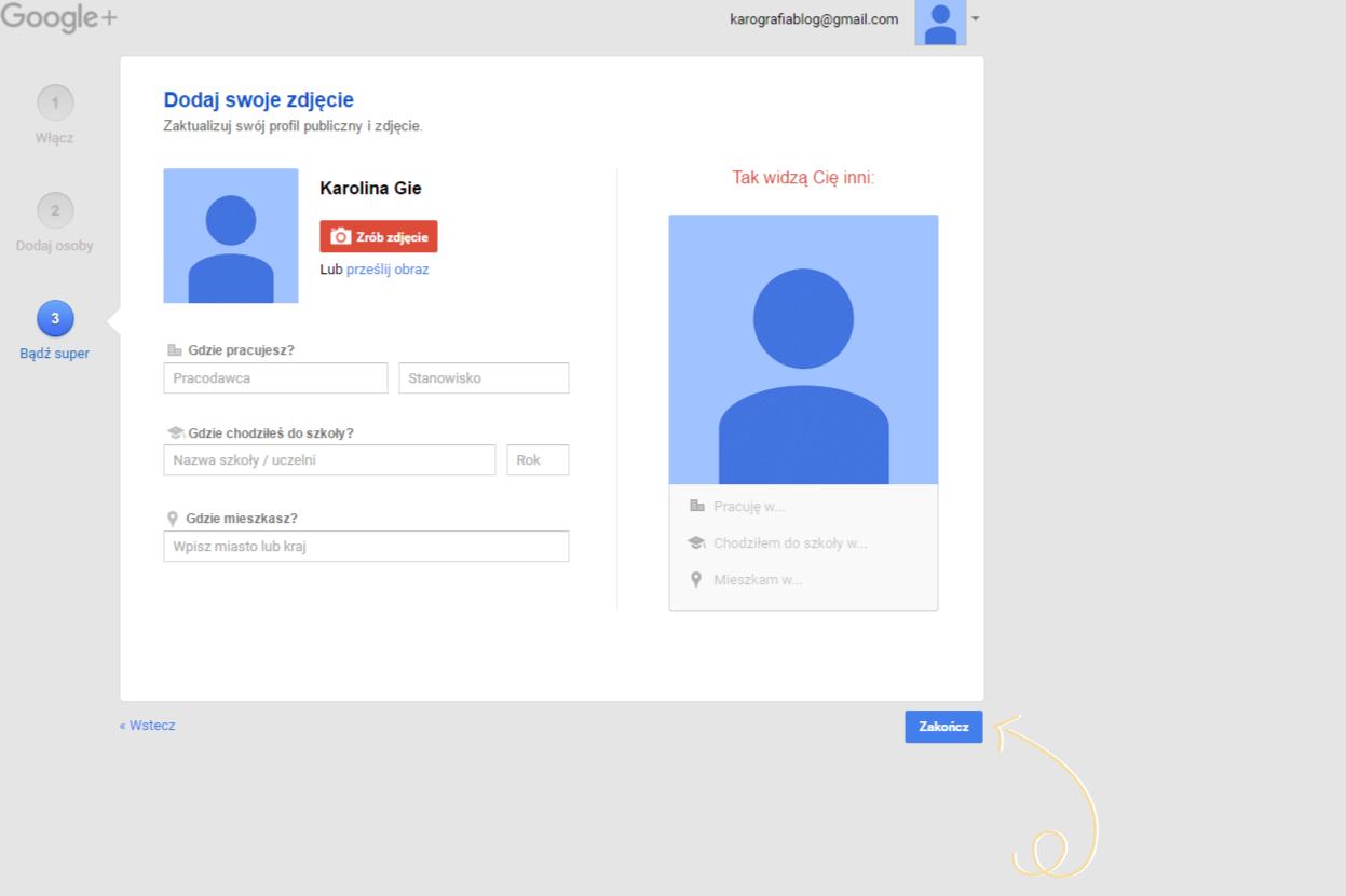 jak założyć profil google+ - dane
