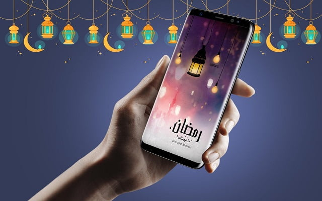 حمل بسرعه هذه التطبيقات لكي تستفيد منها طيلة شهر رمضان المبارك 2018