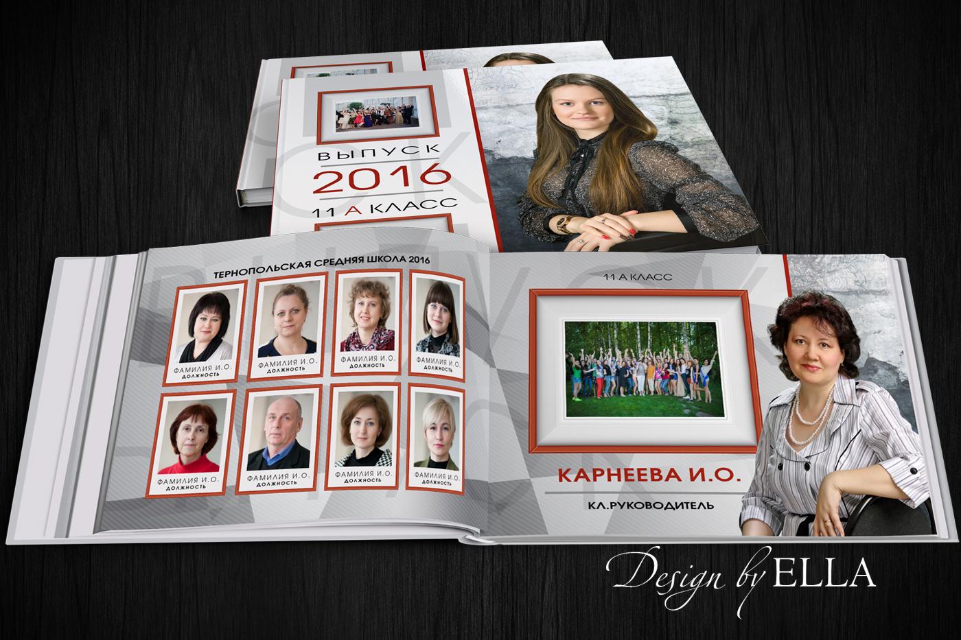 макет фотоальбом для выпускников 11