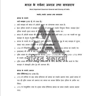 List Of Governor General And Viceroy Of India PDF in Hindi