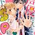 Reseña manga: Seiyuu-san to Do S na P-sama