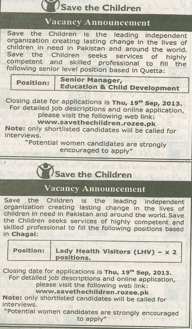 save the children quetta and chagai balochistan jobs jobs in pakistan dawn jang express news. Black Bedroom Furniture Sets. Home Design Ideas