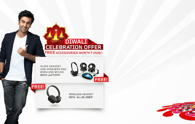 Lenovo Diwali Offers 2013