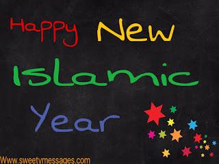 muharram new year