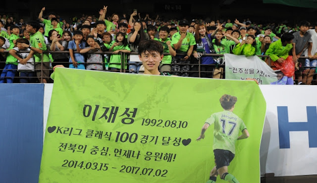Lee Jae-sung celebrates his 100th K League game for Jeonbuk Hyundai Motors