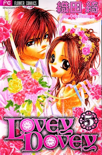 Lovey Dovey 第01-05巻